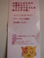 Dsc03461_1