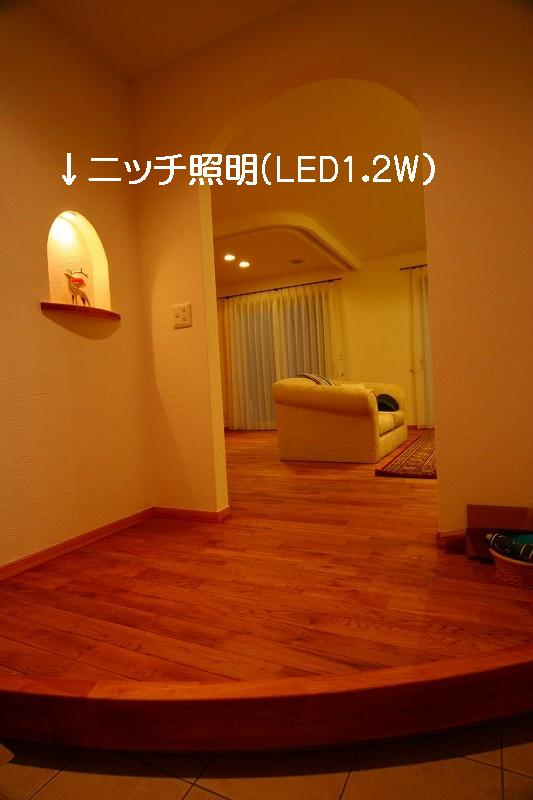 20091119_suzuki_013