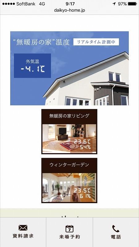 Img_4861_2